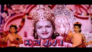 Lava Kusa | N.T.Rama Rao, Anjali Devi | Tamil Devotional Movie HD