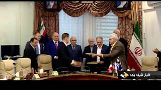 Iran & Russia natural Gas sign agreement known as IRAN LNG امضاي قرارداد گاز روسيه و ايران
