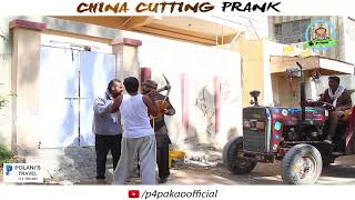 CHINA CUTTING PRANK  By Nadir Ali In  P4 Pakao  2017 uploaded on 20-12-2017 18285 views