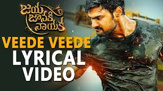 Veede Veede Full Song With Lyrics || Bellamkonda Sreenivas || Rakul Preet || DSP