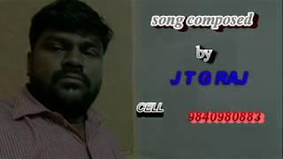 Paruthiveeran Tamil Movie PART 2