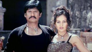 Harinath Policharla Climax Fight Scene || Chandrahas Movie Scenes