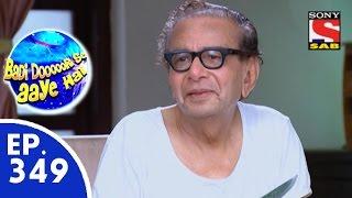 Badi Door Se Aaye Hain - बड़ी दूर से आये है - Episode 349 - 8th October, 2015
