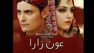 Top 10 dramas Osman Khalid Butt