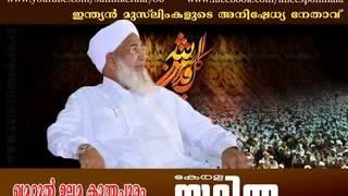2 2) [Keralayatra Swagada Gaanam]   YouTube