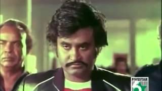 Pennin Kannil Viriyum - Garjjanam  (ഗർജ്ജനം)
