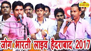 जोग भारती Live भजन 2018 - लिलो लिलो घोड़ो हंसलो - Jog Bharti Live New Ramdavji Bhajan - Hari Om Live
