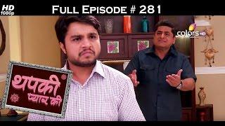 Thapki Pyar Ki - 12th April 2016 - थपकी प्यार की - Full Episode (HD)