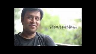 Good Bye Comment (Shahed Ali)