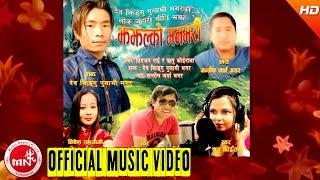 New Nepali Lok Geet 2073/2016 | Yari Khola Pari - Ritu Koirala & Priyajan Rai