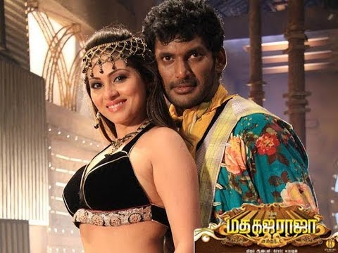 Madha Gaja Raja | Tamil Official Trailer [HD]