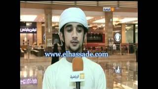 لاعب الامارات سابقا فايز جمعة يحكم عليه بالاعدام