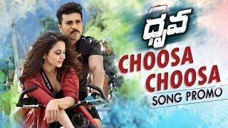 Choosa Choosa Song Promo    Dhruva    Ram Charan, Rakul Preet, HipHop Tamizha, Surender Reddy