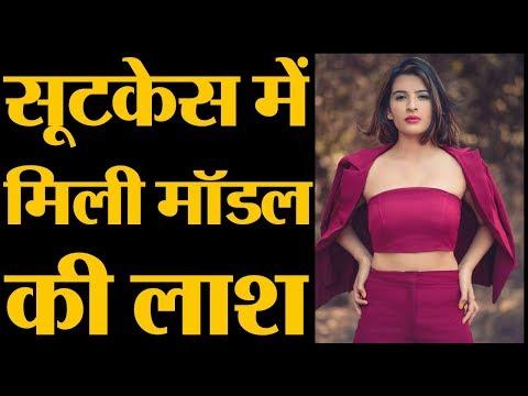 Xxx Mp4 Mumbai Police ने 4 घंटे में सुलझाया Actress Murder Case The Lallantop 3gp Sex