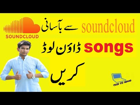 Xxx Mp4 How To Download Music From Soundcloud By Just A Click Hindi Urdu Tutorial 3gp Sex