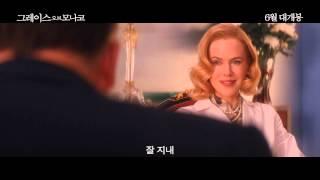 히치콕&켈리 비화 영상1280