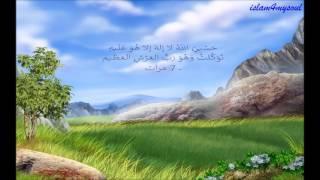 اذكار الصباح بصوت سعد الغامدي