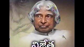 Idi Sangathi - 28th July 2015 - ఇదీ సంగతి – Full Episode