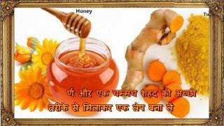 How to Increase Breast size in Hindi   Homemade Natural Tips