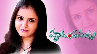 Hrudaya Matta    Telugu Comedy Short Film    By Vaalee Sada    #KobbariMatta