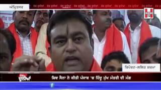 Shiv Sena Demanded a Hindu Chief Minister in Punjab | Hamdard TV |