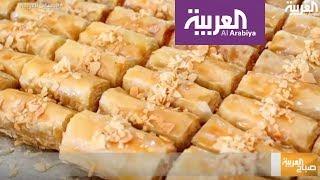 صباح العربية :تعرف على ابرز حلويات رمضان