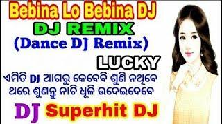 To sana bhauni bebina dj full dance mix challenge