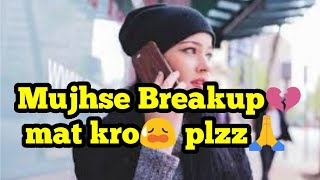 Sad Heartbroken 💔 Bf Gf chat | Gf Bf breakup story