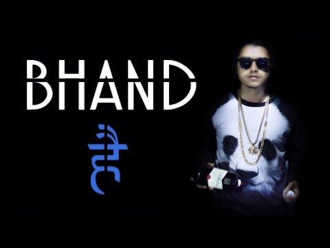 Xxx Mp4 Panda – Desiigner Hindi Haryanvi Refix Pardhaan – Bhand Hai 2016 3gp Sex