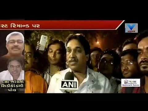 Xxx Mp4 Chhattisgarh Govt Hands Over Sex CD Scandal Probe To CBI Vtv News 3gp Sex