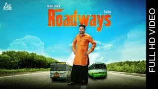 New Punjabi Songs 2016 | Roadways| Parry Singh | Latest Punjabi Songs 2016 | Jass Records