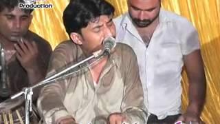 Dohre Joag Khawar Abbas Khushabi