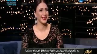 أخر النهار| شيريهان أبو كيله :  الراجل هو العامود اللي بيسند البيت