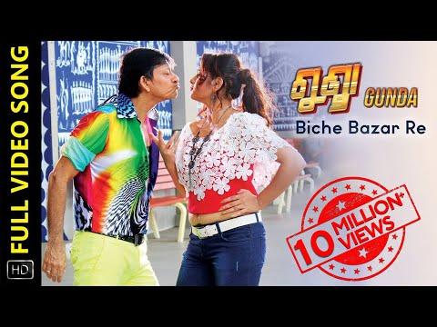 Xxx Mp4 Biche Bazar Re Gunda Full Video Song Odia Movie Siddhanta Mahapatra Himika Das 3gp Sex