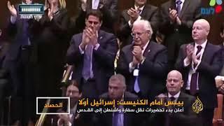 الفلسطينيون لمايك بنس: لا أهلا ولا سهلا