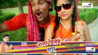 Lagelu Kawariya Tu Shahri    HD Hit Bol Bam Video 2016    Deepak Kumar