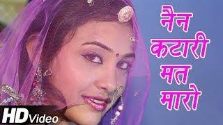 Marwadi Traditional Video Song   Nen Katari Mat Maro   Rajasthani Folk Songs 2014
