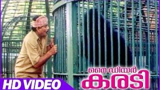 My Dear Karadi Malayalam Comedy Movie | Jagathy And Kalabhavan Mani Best Comedy | Jagathy