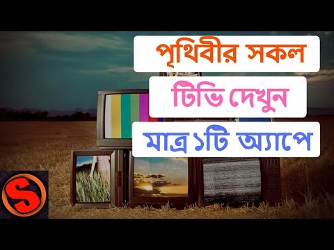 Xxx Mp4 Watch Live All TV Channel In An Android App Bangla 3gp Sex