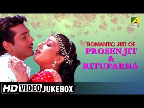 Romantic Juti Of Prosenjit & Rituparna | Bengali Movie Songs Video Jukebox | Prosenjit, Rituparna
