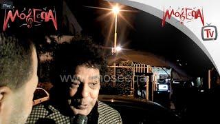 Mohamed Mounir - لقاء خاص مع الكينج محمد منير يتحدث فيه عن محمد صلاح وذكريات كأس العالم