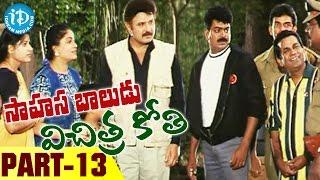 Sahasa Baludu Vichitra Kothi Full Movie Part 13 || Vijayashanti, Sarath Babu || Vidhya Sagar