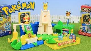 Pokemon Toys Lumiose City 5 Packs Unboxing Opening