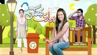 Pyari Bhangan - Telefilm | Eid Special - 7 July 2016 | Express Entertainment
