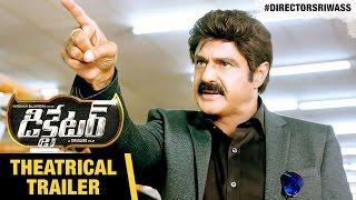 Dictator Theatrical Trailer | Balakrishna | Anjali | Sonal Chauhan | Thaman S | Sriwass