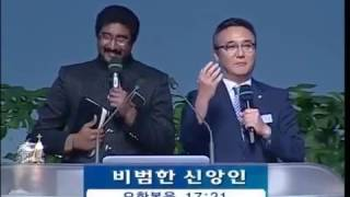 Dr P Satish Kumar Sermon in South Korea - Yoido full gospel Church