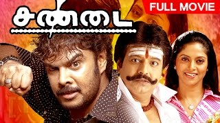 Tamil Superhit Movie | Sandai | Full Action Movie | Ft. Sundar.C, Vivek, Namitha