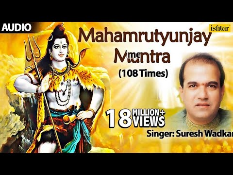 Xxx Mp4 Mahamrutyunjay Mantra 108 Times By Suresh Wadkar 3gp Sex