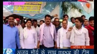 Sarpanch Sachiv Hadtal Par Kiya Gram Uday Se Bharat Uday Abhiyan Ka Bahishkar