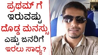 Bigg Boss Kannada Season 4: Pratham Proved Again He Is A REAL HERO
